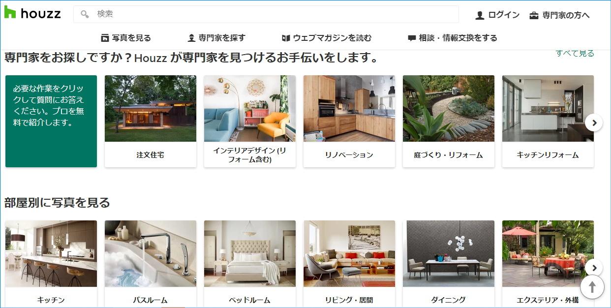 HOUSSに登録 松川洋輔建築設計事務所