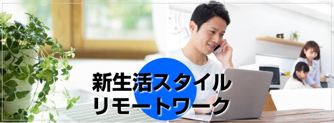 松川洋輔建築設計事務所